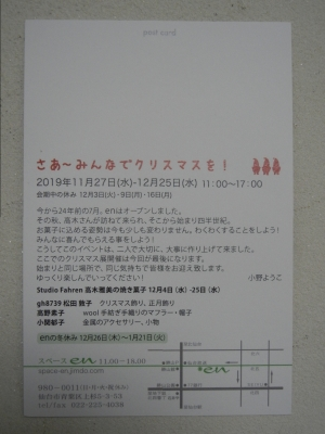 Dscn2271